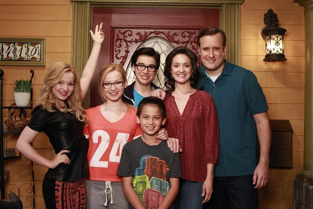 Welcome to the home of Liv and Maddie